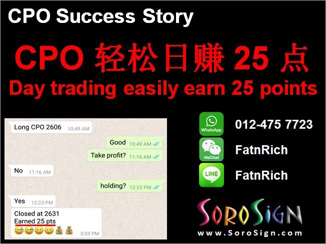 CPO day trading
