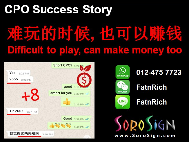 CPO difficult to play, can make money too