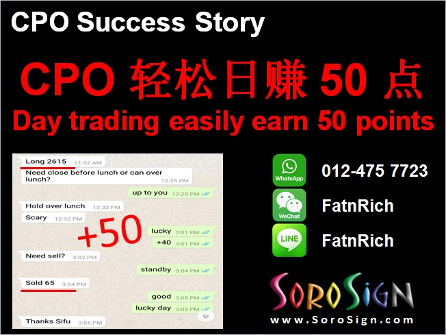 Mentoring on how to trade CPO